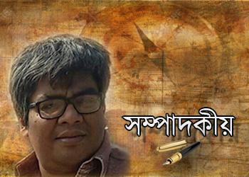Debak Bandyopadhyay