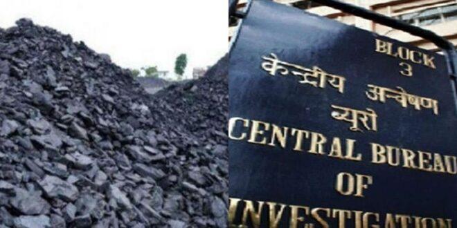 Coal scandal এ অভিযুক্ত Lala কে হেফাজতে নেওয়ার উদ্যোগ, আজ CBI দফতরে