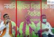 Narad কাণ্ড নিয়ে Shubhendu কে প্রশ্ন করতেই দেখুন Dilip এর প্রতিক্রিয়া